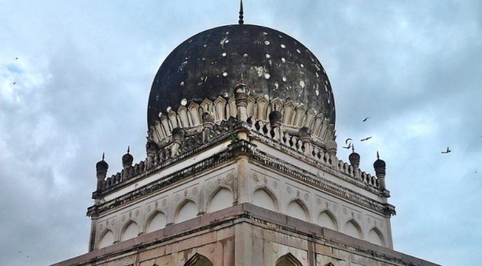 Qutub Shahi Tomb in Hyderabad Gachibowli
